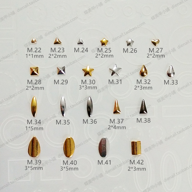 New nail rivet accessories imported from Japan and South Korea