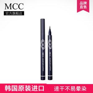 韩国进口彩妆摩肯MCC幻羽睛彩眼线液 持久眼线笔防水不晕染深邃
