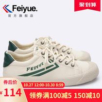LH918LZPLH918D秋春款浅口鞋女鞋单鞋专柜正品国内代购2017妙丽