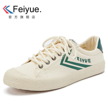 Feiyu / leap spring and autumn new canvas shoes women's low top sports casual shoes retro Japanese vulcanized shoes 940