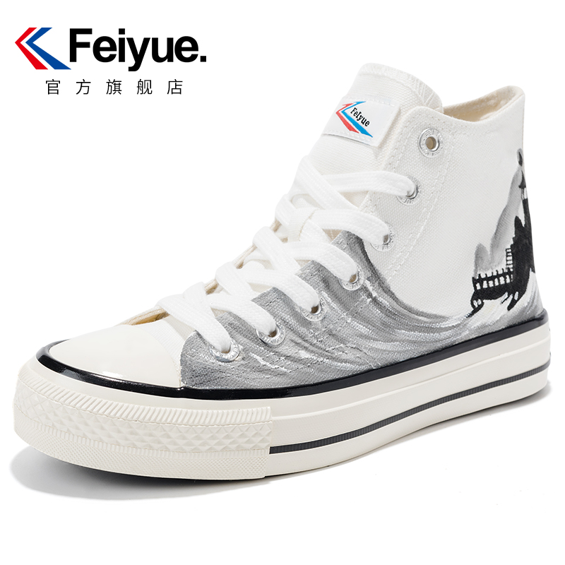 Feiyue / flying canvas shoes female hand painted mountain river canvas shoes national tide wild casual shoes