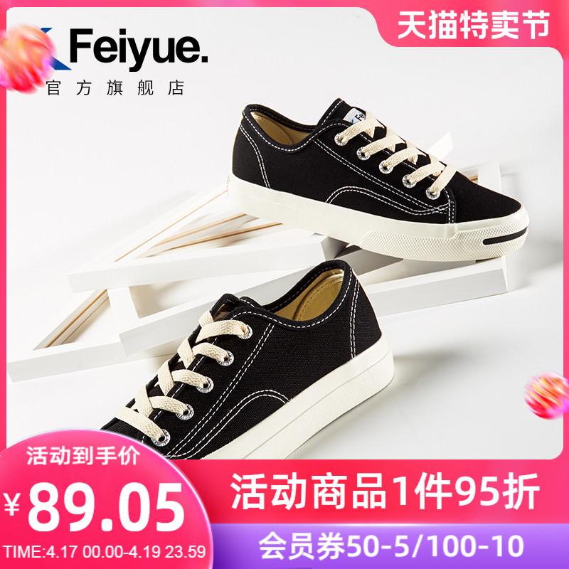 Женские туфли / Мокасины Артикул 577468010664