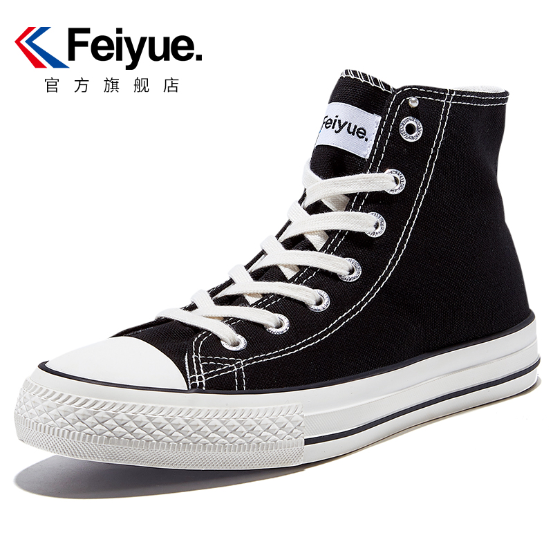 Feiyue / Feiyue canvas shoes women's high top classic casual shoes autumn new Korean street shoes 070