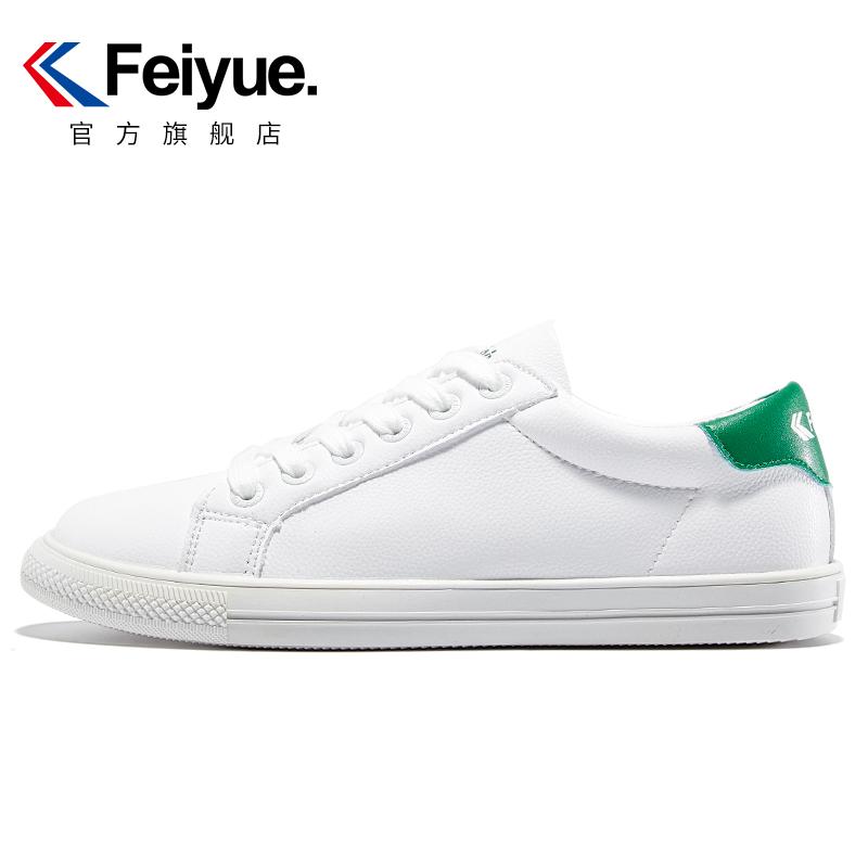 feiyue/飞跃低帮休闲鞋超纤皮质小白鞋女ins潮鞋平底透气板鞋8130