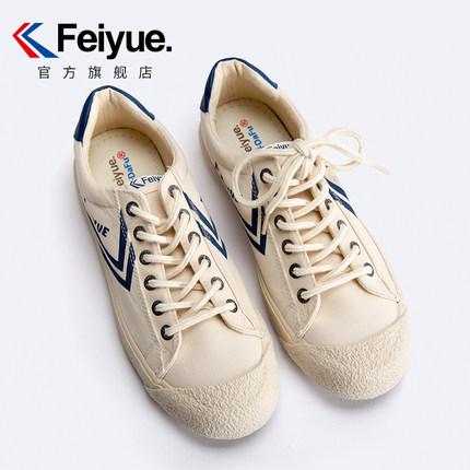 feiyue/飞跃复古日系硫化鞋休闲帆布鞋男春款街拍潮流女鞋939
