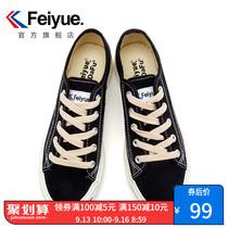 红蜻蜓男鞋春秋新品尖头皮鞋商务休闲正装低帮鞋系带男士正品鞋