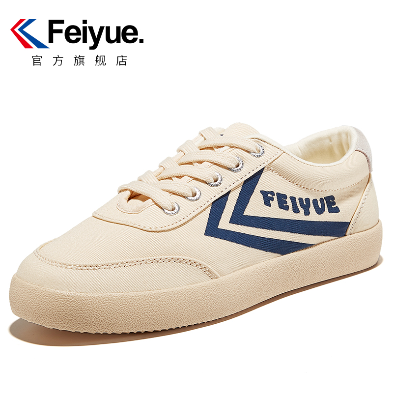 Feiyue/Feiyue Classic Retro Canvas Shoes Women's New Beige Low-Up Sports Leisure Shoes 8196