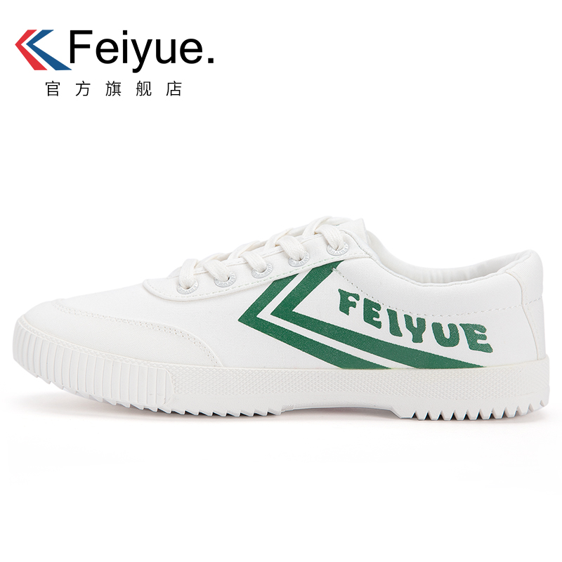 Feiyue/Feiyue New Little White 3rd Edition Sports Shoes Canvas Shoe Board Shoes Fashion Small White Shoes for Men and Women