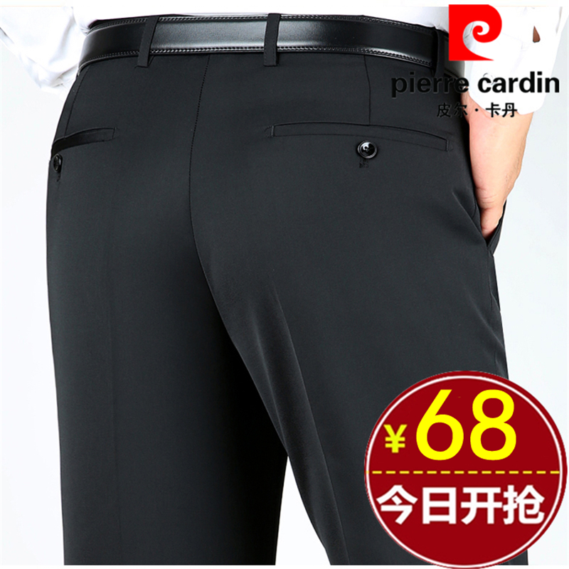 Pierre Cardin wool casual trousers spring and summer thin high waist loose straight tube business easy wear mens suit pants