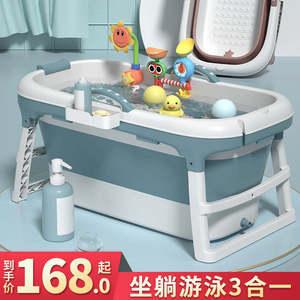 宝宝折叠大号成人可游泳家用洗澡盆