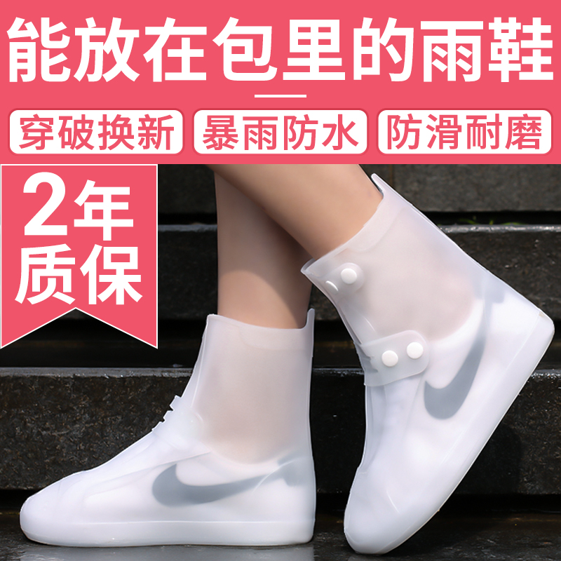 Rain shoes female adult short tube water shoes middle tube men's summer rain boots rain shoes cover antiskid thickened wear-resistant children's transparent water boots