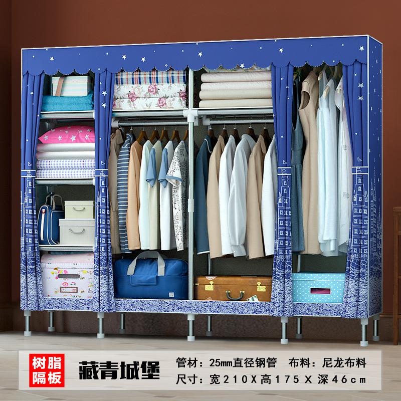 家用双人特大号布衣柜加固钢管组装收纳超大容量防尘布艺衣橱