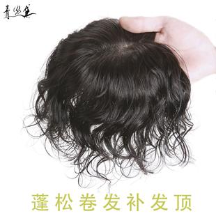 头顶补发片遮白发女士真发隐形无痕刘海假发片 中老年补发块卷发