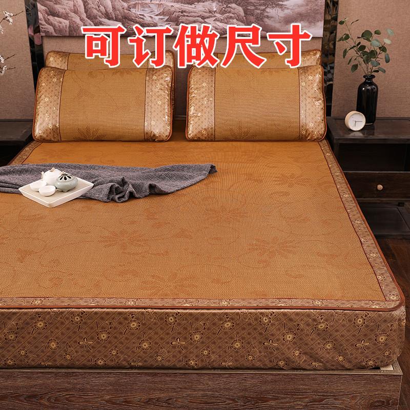 Декоративные одеяла и подушки / Прикроватные коврики Артикул 589487486748