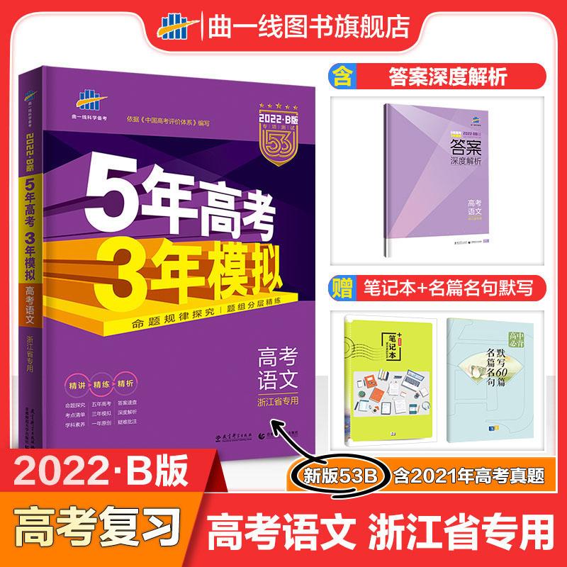 Религиозные и историческая энциклопедии Артикул 537026219920