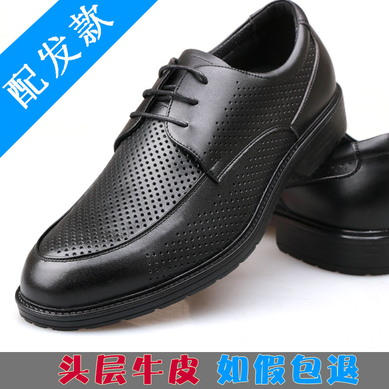 Leather Mens shoe top layer leather leather new type professional distribution leather shoes summer mesh SANDALS BLACK low top shoes authentic