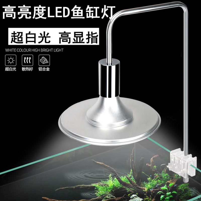 Led fish tank clamp lamp pendant lamp water grass lamp LED full spectrum retractable fish tank clamp lamp high power fish tank clamp lamp