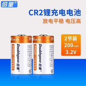 倍量cr2拍立得充电锂电池