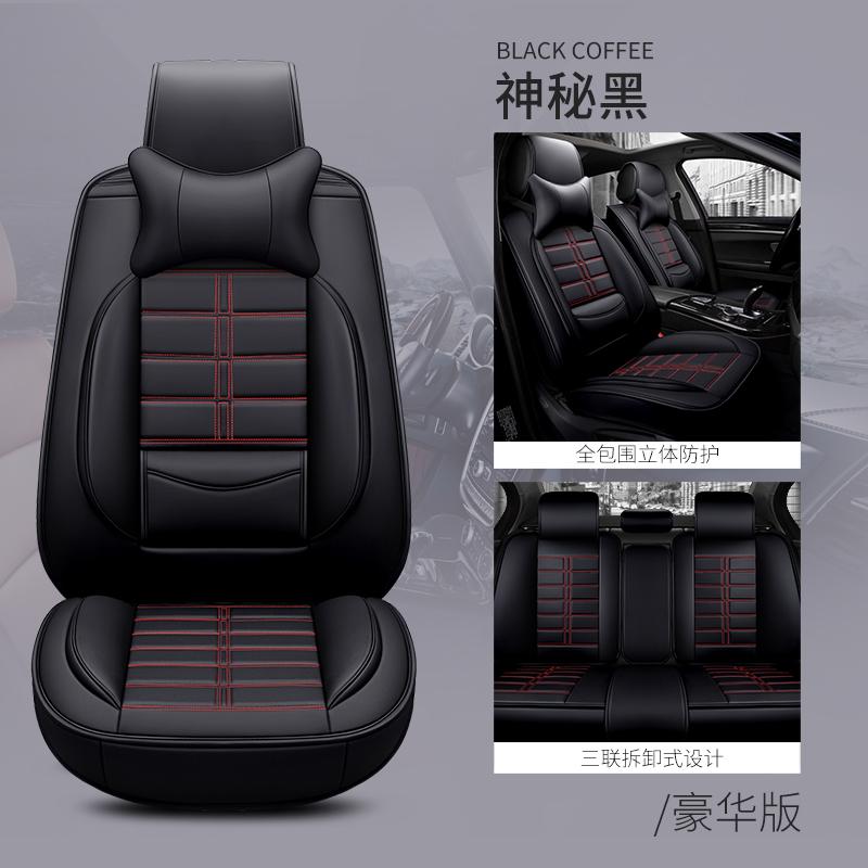 汽车坐垫四季通用全包皮座垫新款小车座椅套夏季全包围麻布艺座套