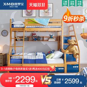 喜梦宝松木小户型多功能床