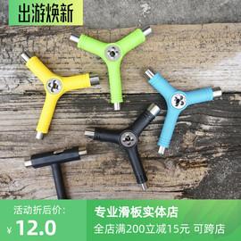 滑板專用工具 Y型 T型扳手雙翹小魚長板全能型組裝多用 帶板牙圖片