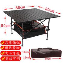 QUNC迪卡侬折叠桌分腿调节户外露营蛋卷桌便携铝制桌大承重