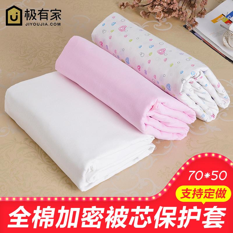 纯棉被胆布 包棉花被芯布料全棉布衬 纱布套 被衬被里豆包布布套