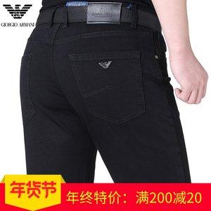 品牌牛仔裤男装商务休闲直筒秋冬厚新款正品修身男士裤子