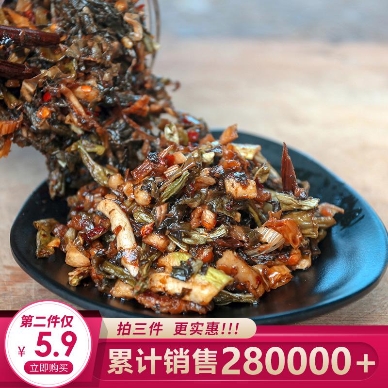外婆菜下饭菜湖南湘西特产农家小菜香辣开胃菜咸菜萝卜干酱菜罐装