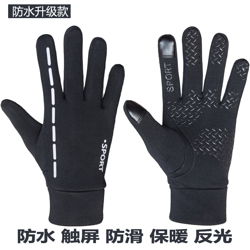 Outdoor gloves men and women warm in winter slow running mountain climbing riding football full finger touch screen gloves anti slip
