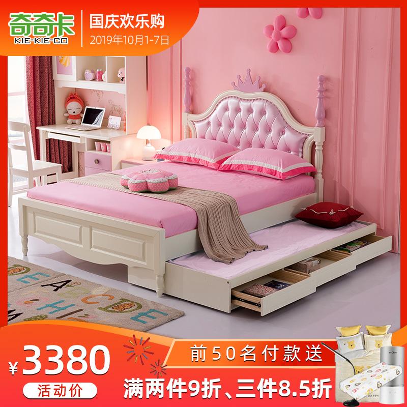 实木儿童床女孩 公主床少女梦幻 单人女童床儿童房家具组合套装