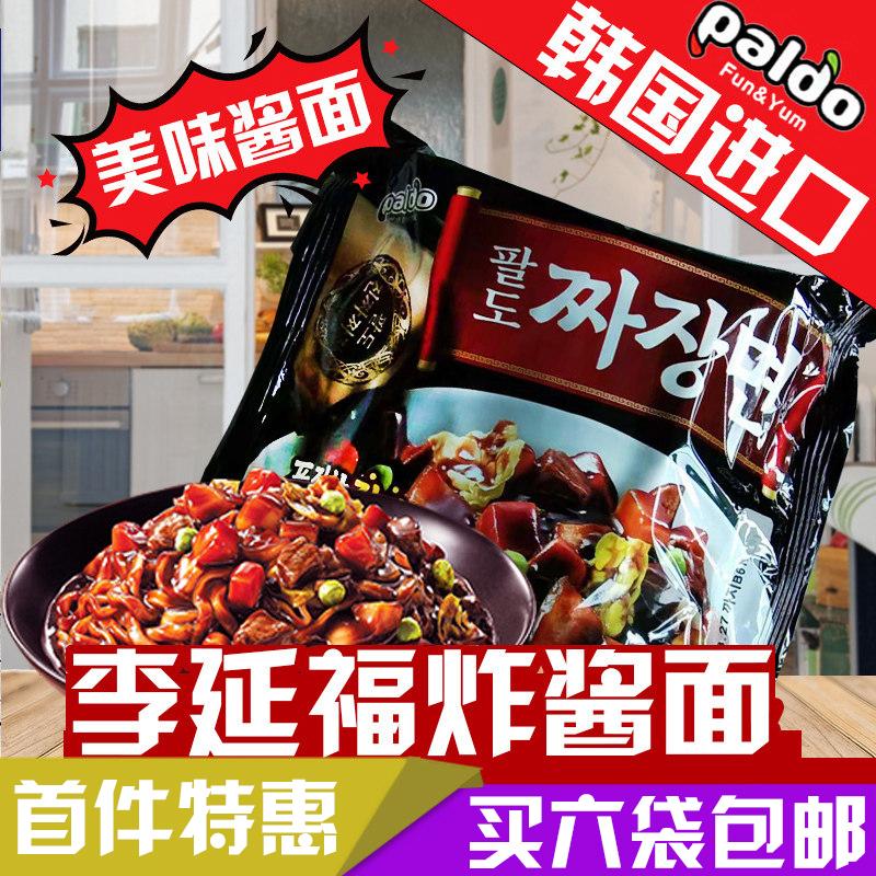 韩国进口八道李延福油炸拍炸酱面