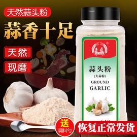 包邮玉友蒜头粉640g纯大蒜粉食用蒜香粉调料腌制蒜蓉粉烧烤