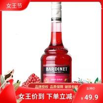 720ml杂贺日本原装进口夏日无酒精柚子饮料小瓶装日式水果汁饮料