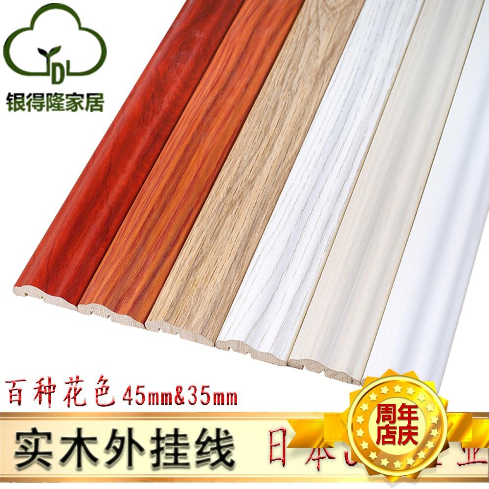 Дерево линия сменный линия / экология декорированные деревянные доски украшения линия / краски линия / гардероб ворота шкаф дверь сменный линия