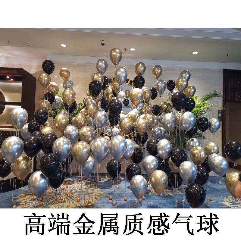 网红金属气球结婚房国庆节店庆开业周年庆装饰生日会派对婚礼布置