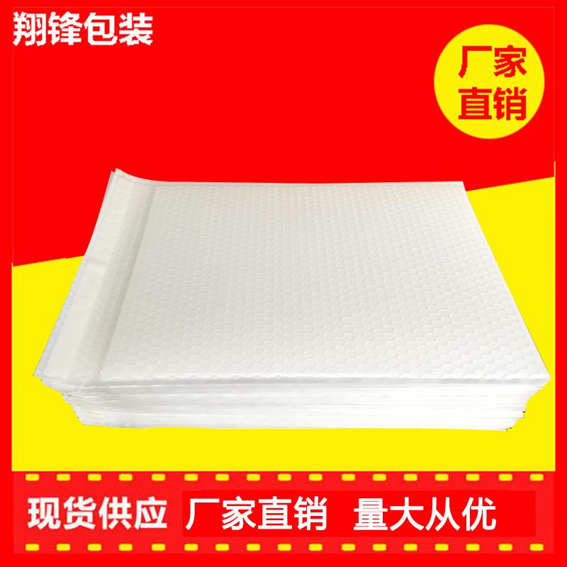 白色共挤膜快递气泡袋抗震防摔书本配件包装定制印刷邮件服装信封