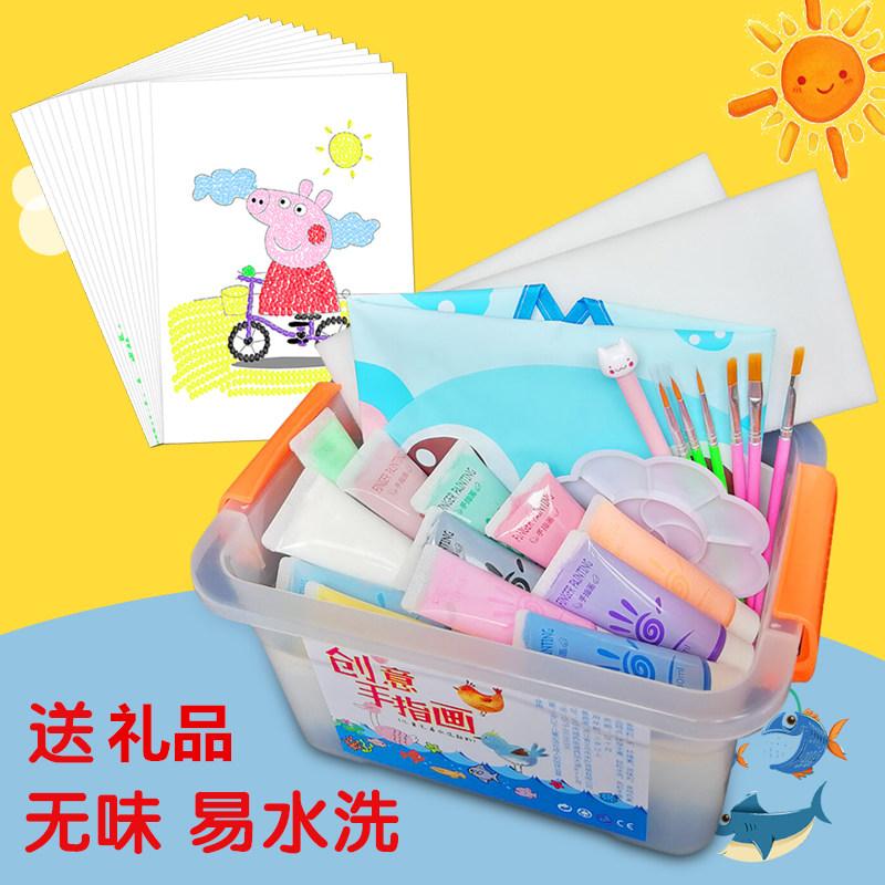 儿童颜料安全无毒可水洗水粉绘画宝宝画画涂鸦手指画水彩工具套装