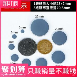 强力磁铁圆形带孔吸铁石大小号超强铁钕硼磁扣贴片强磁王15mm超强