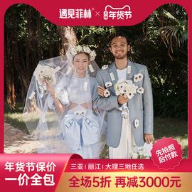 遇见菲林婚纱摄影照三亚丽江大理青海清水湾教堂拉市海微电影古镇