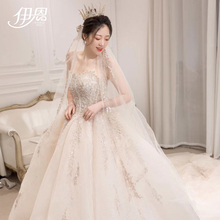 Ian Neon's Super Immortal Dream Star Sky Wedding Garment 2019 Bride Korean Princess Luxury Tail