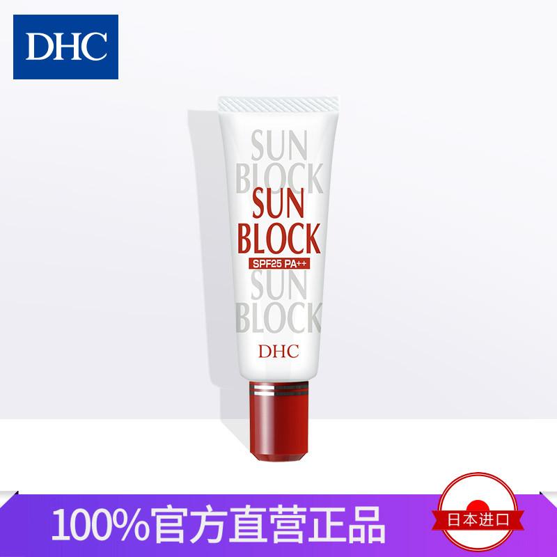 dhc【进口保税】30g spf25防晒乳(非品牌)