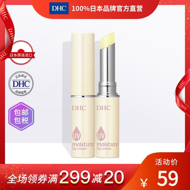 DHC【进口保税*2倍购买】艳阳防晒橄榄护唇膏1.5g 保湿滋润SPF20图片