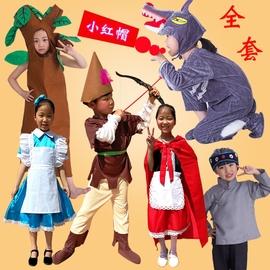 小红帽演出服儿童大灰狼猎人奶奶外婆妈妈大树表演服装童话剧六一图片