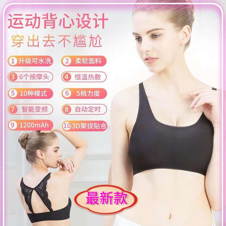 茗振胸部按摩器丰胸仪加热水洗电动美胸宝下垂文胸女家用神器无线