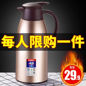 保温水壶保温壶家用开水热水暖水瓶暖壶不锈钢大容量宿舍学生小型
