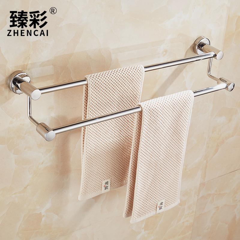免打孔浴室304不锈钢毛巾杆卫生间壁挂毛巾架置物架厕所单杆挂架10月27日最新优惠