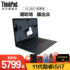Lenovo ThinkPad S2 2021 new 11th generation Core i5/i7 13.3-inch thin and light stylish portable notebook business office student computer