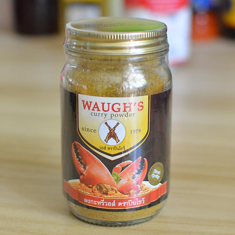 双枪牌黄咖喱粉泰国原装进口泰式微辣咖喱鸡饭牛肉鸡肉料理包鱼蛋
