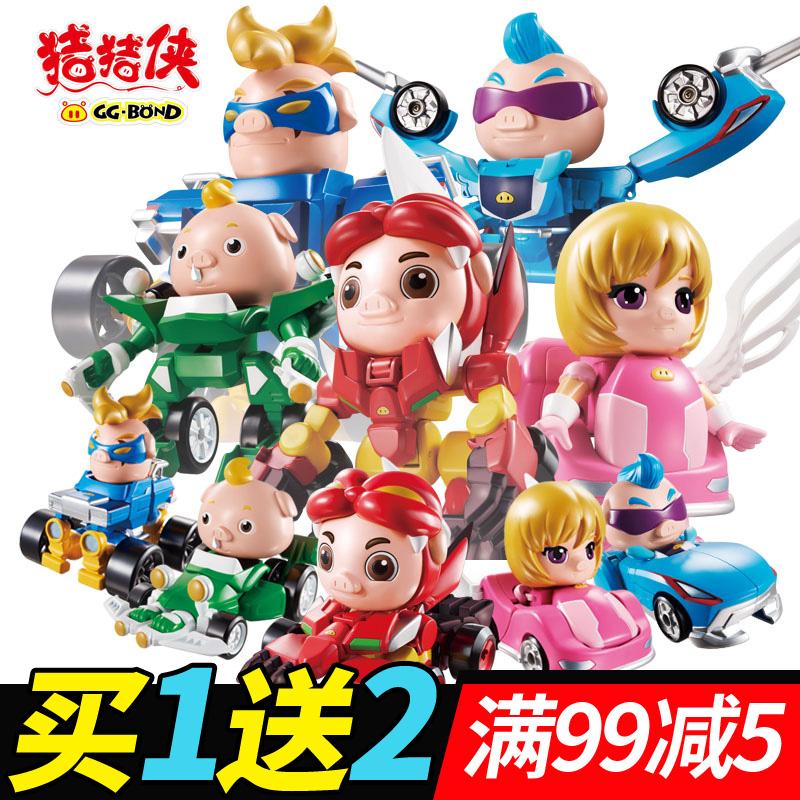 玩具萌宠超人强卡丁车超星三变菲菲猪猪侠套装机器人儿童变形合体